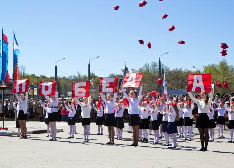 De kinderen presteren in Victory Parade stock afbeelding