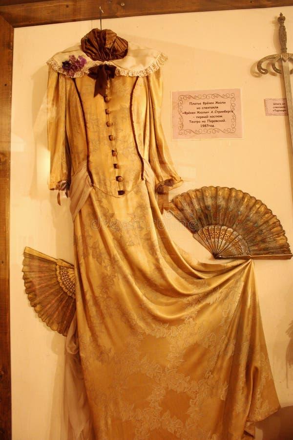 De kleding van het theater royalty-vrije stock afbeelding
