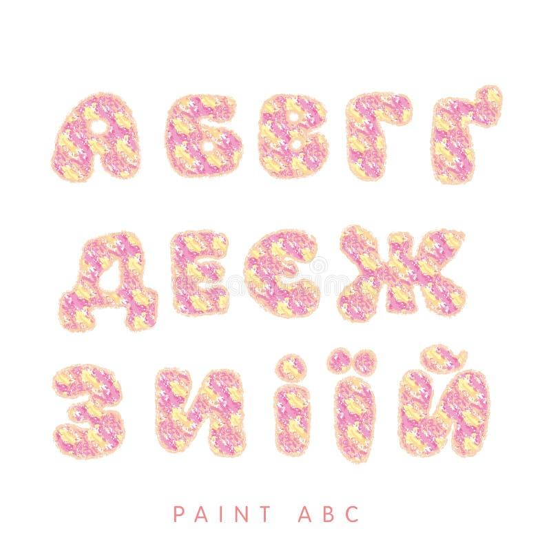 De kleurpotlood getrokken van letters voorziende uitrusting van de verfstijl royalty-vrije illustratie