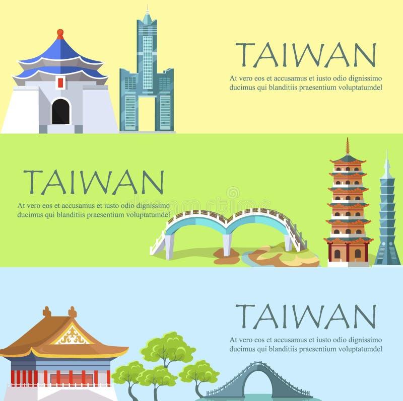 De Kleurrijke Affiche van Taiwan met Aziatische Aantrekkelijkheden stock illustratie
