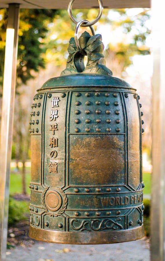 De klok van de wereldvrede, botanische tuin, Christchurch royalty-vrije stock afbeeldingen