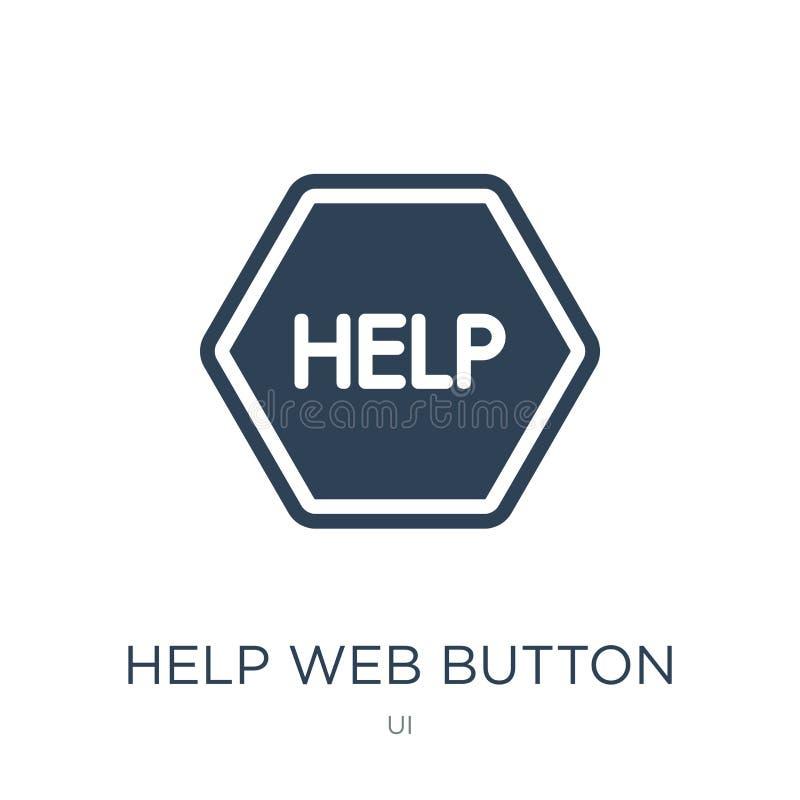 de knooppictogram van het hulpweb in in ontwerpstijl de knooppictogram van het hulpweb op witte achtergrond wordt geïsoleerd die  stock illustratie