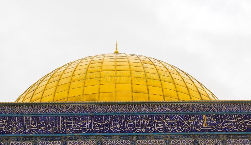 De koepel van het Rots Islamitische Heiligdom Jeruzalem royalty-vrije stock foto