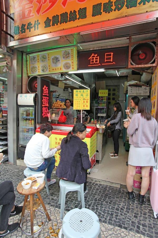 De koffie van het Steetvoedsel in Macao stock afbeeldingen