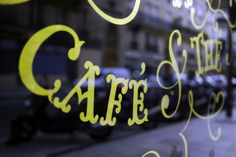 De koffieteken van Parijs stock foto's
