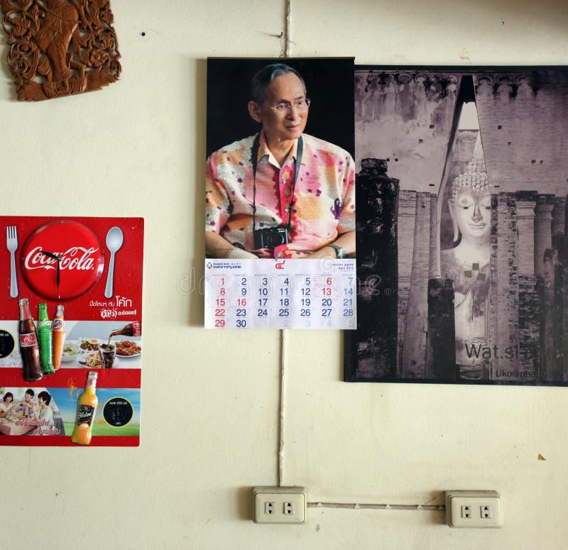DE KONING BHUMIBOL VAN AZIË THAILAND YASOTHON stock foto's