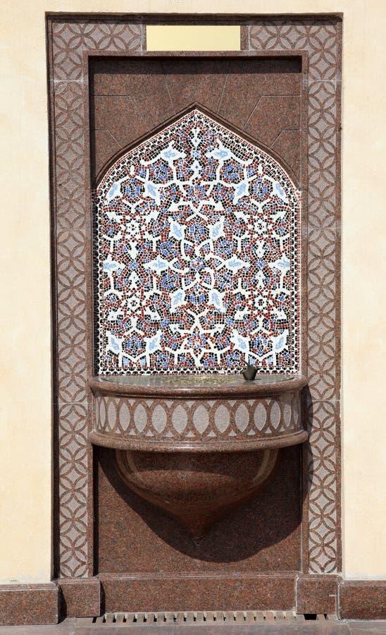 De kraan van het water in een moskee stock foto's