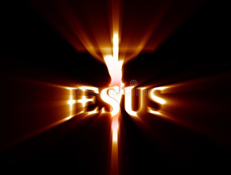 De kruisiging van Jesus stock illustratie