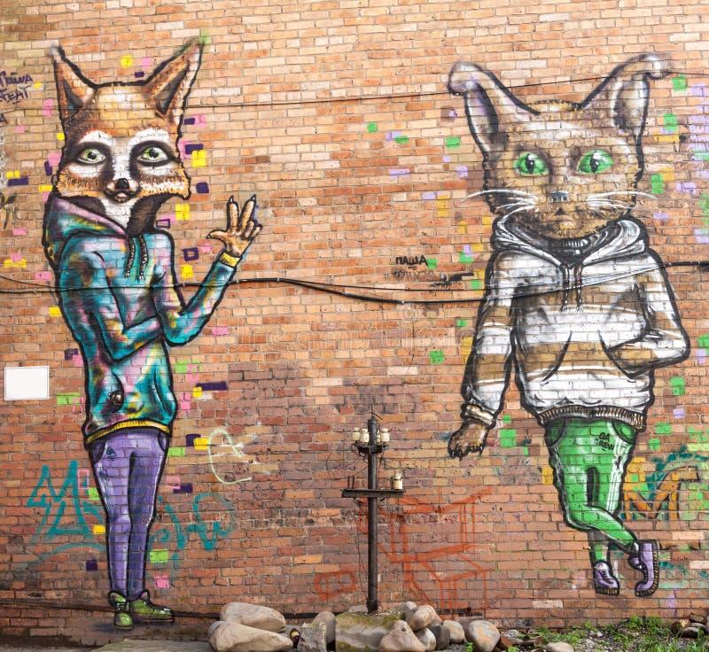 De Kunst Graffiti van de straat. royalty-vrije illustratie