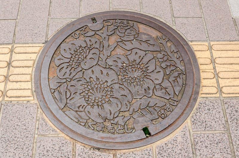 De kunst over het afvoerkanaal GLB op straat in de Prefectuur van Fukuoka stock fotografie