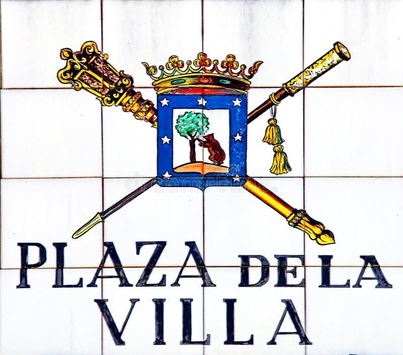 de la马德里广场西班牙别墅 库存照片