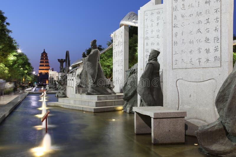 ` De la Chine XI par secteur scénique sauvage de pagoda d'oie et de ville de datang dans la province de Shaanxi photographie stock