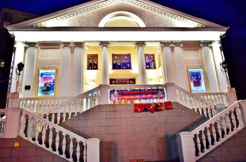 ` De la Russie de ` de cinéma dans la ville de Tuapse, territoire de Krasnodar images stock