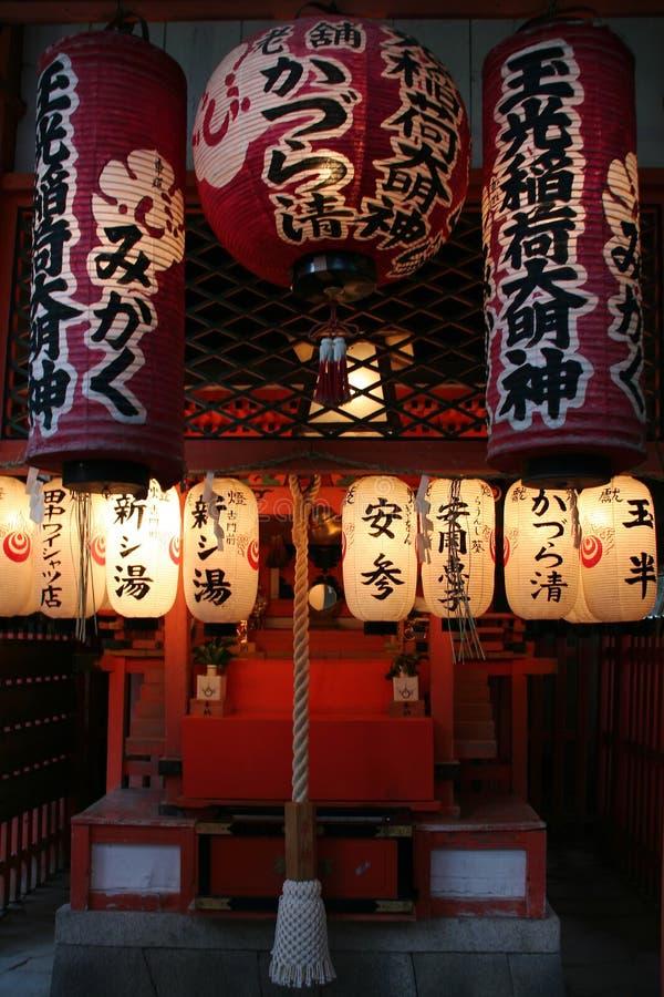 De Lantaarns van het Heiligdom van Kyoto royalty-vrije stock afbeeldingen