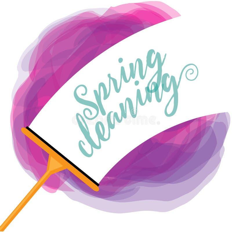 De lente die het vrolijke ontwerp van de waterverfrubberschuiver schoonmaken vector illustratie