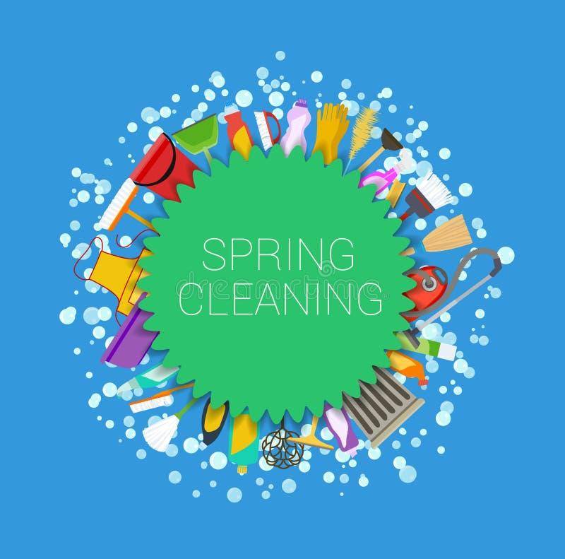 De lente het schoonmaken om achtergrond royalty-vrije illustratie