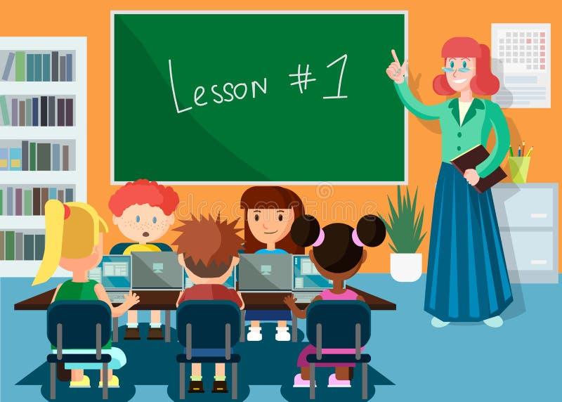 De les van de computerwetenschap Vector vlakke illustratie stock illustratie