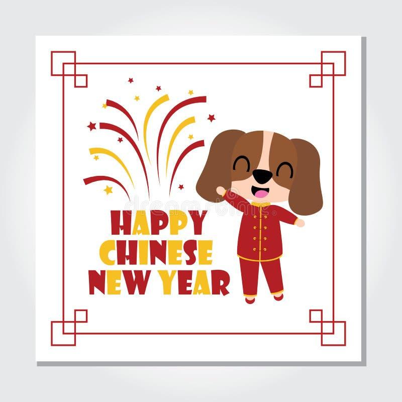 De leuke puppyjongen is gelukkige beeldverhaalillustratie voor Chinees Nieuwjaarskaartontwerp stock afbeeldingen