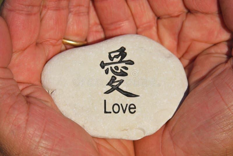 De liefde is in Uw Handen stock afbeeldingen