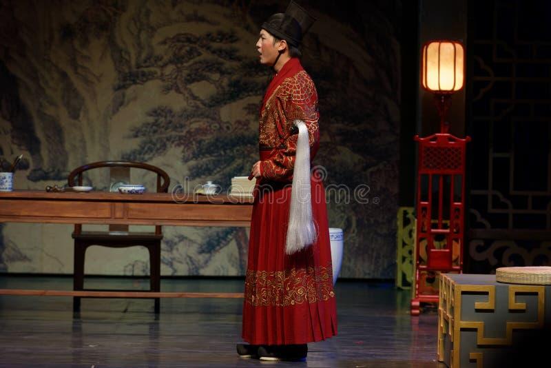 De los eunucos- el acto en segundo lugar: la noche del drama histórico ejército-grande, ` Yangming ` de tres noches foto de archivo libre de regalías