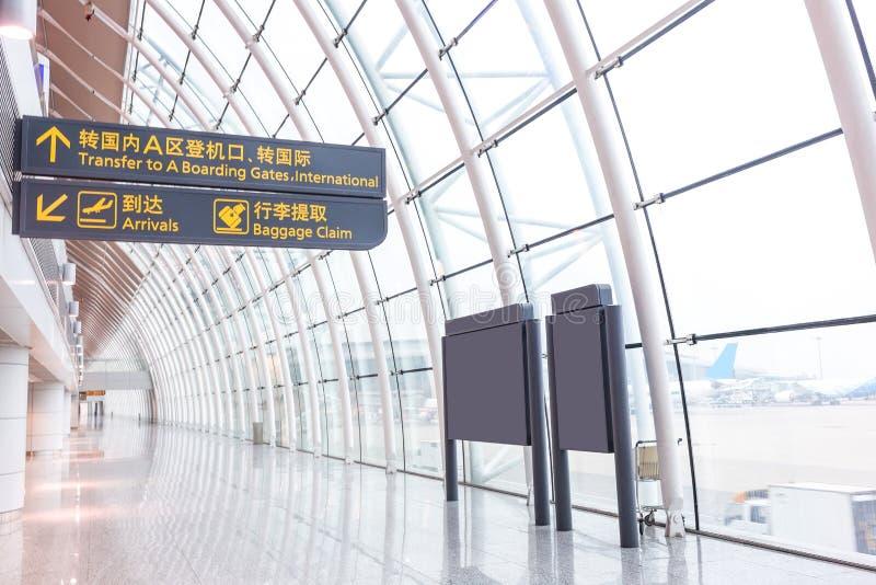 De luchthaven eindbouw stock afbeeldingen