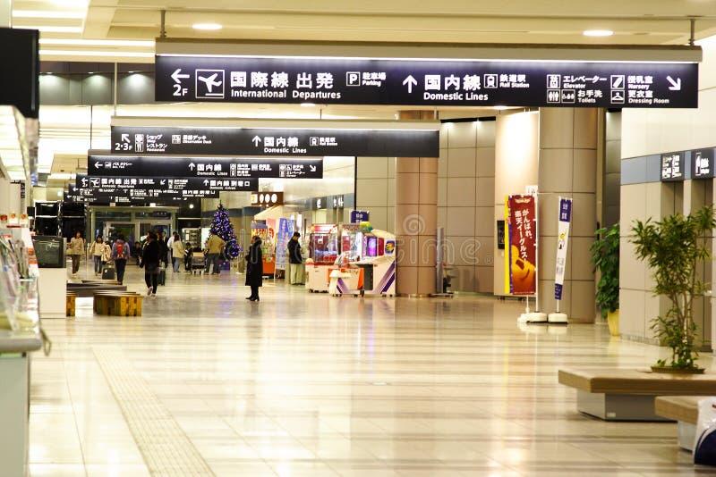 De Luchthaven van Sendai