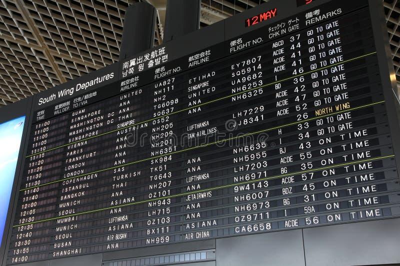 De luchthaventijdschema van Tokyo stock afbeeldingen