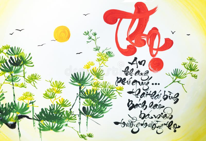 De maannieuwjaarkalligrafie verfraaide met tekst` Verdienste, fortuin, levensduur ` in Vietnamees royalty-vrije stock afbeeldingen