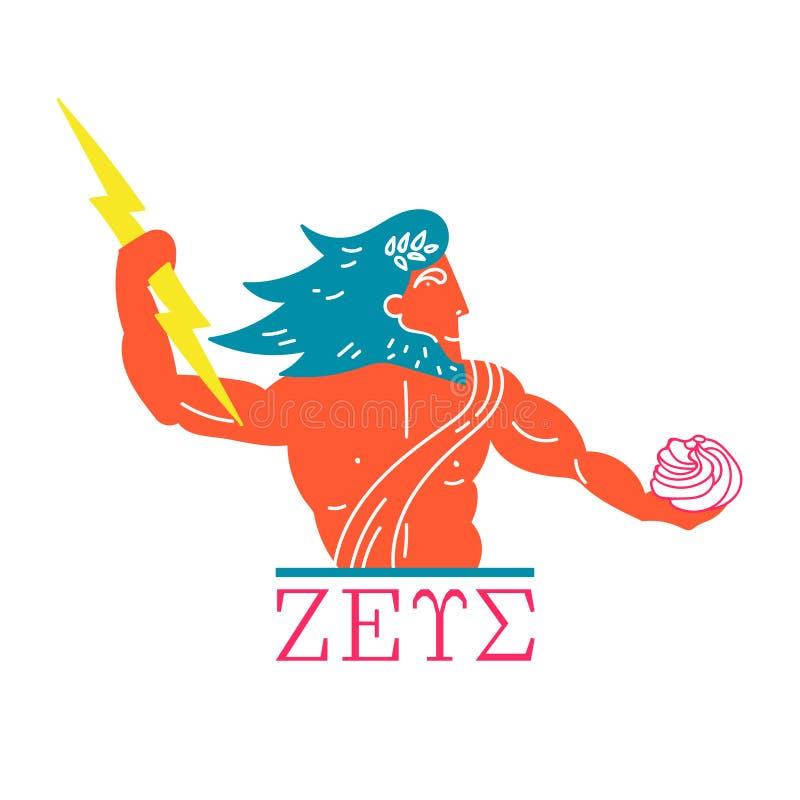 De machtige god Zeus stock illustratie