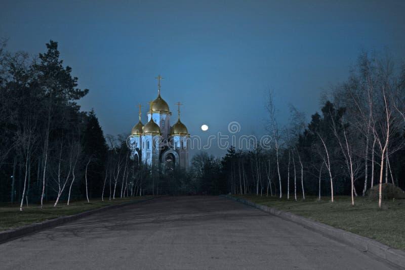 De manier aan de tempel stock foto