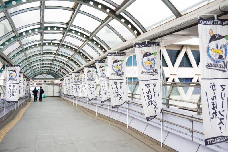 de marine van Chiba lotte stock fotografie