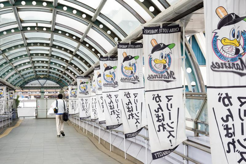 de marine van Chiba lotte royalty-vrije stock foto's