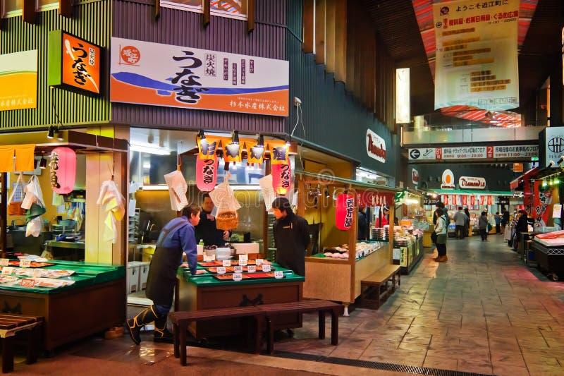 De Markt Kanazawa van Omicho royalty-vrije stock foto's