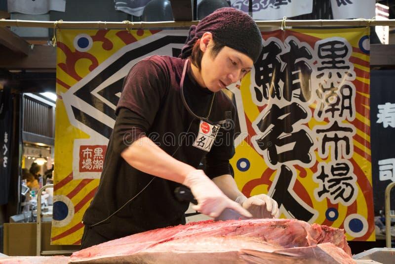 De Markt van Kuroshiovissen, Wakayama, Kansai, Japan royalty-vrije stock fotografie