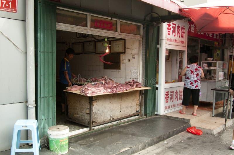 De markt van Peking royalty-vrije stock afbeeldingen