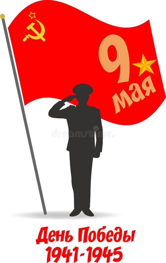 9 de mayo aviones militares del d?a de la victoria libre illustration
