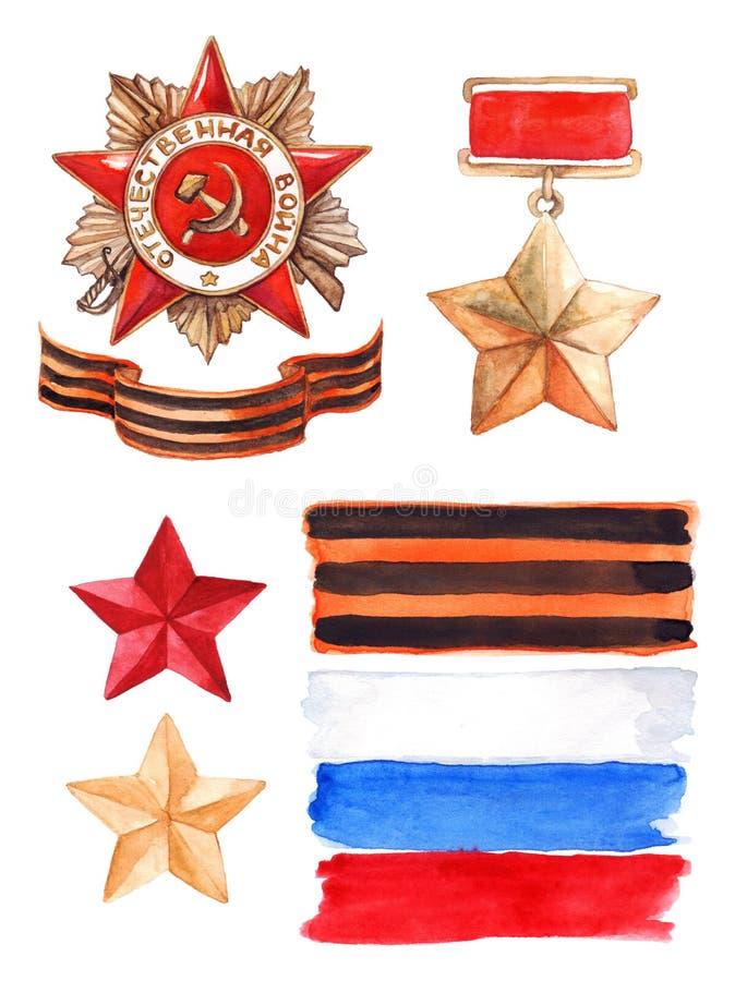 9 de mayo el gran sistema patriótico de la medalla de la guerra ilustración del vector