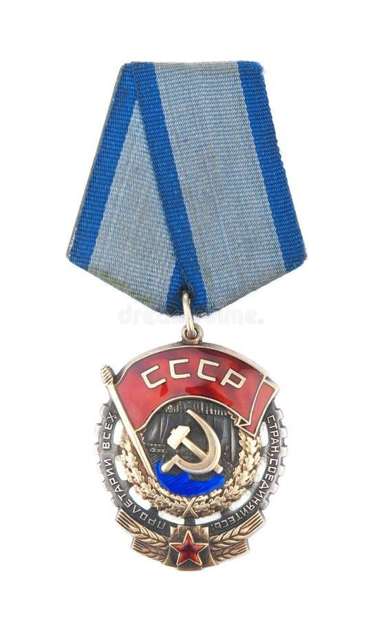 De medaille van de USSR. De arbeiders van alle landen, verenigen zich! royalty-vrije stock foto