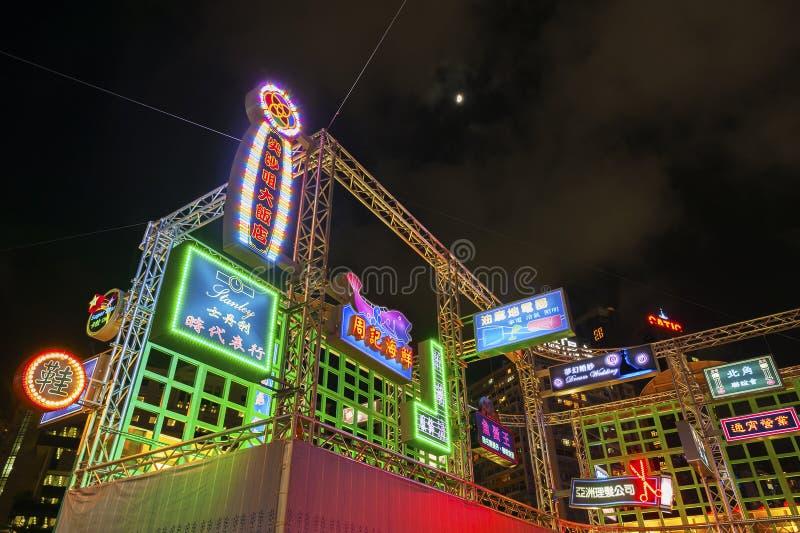 De medio-herfstfestival in Hong Kong royalty-vrije stock afbeelding