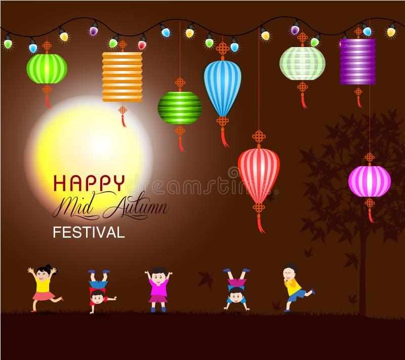 De medio vectorachtergrond van Autumn Festival met lantaarn vector illustratie