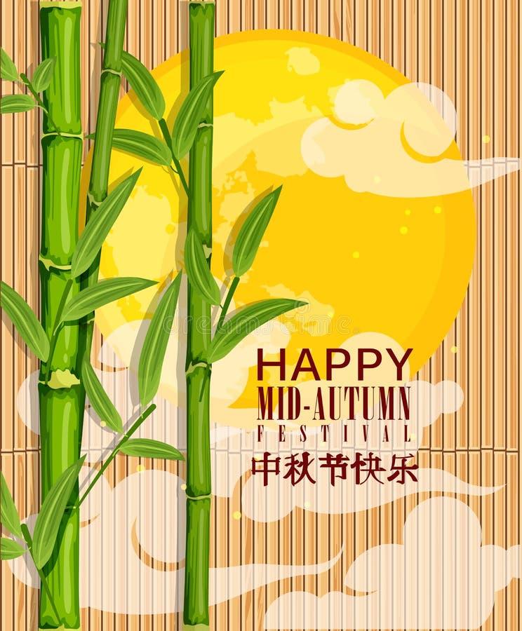 De medio vectorachtergrond van Autumn Lantern Festival met Chinese bamboe en maan royalty-vrije illustratie