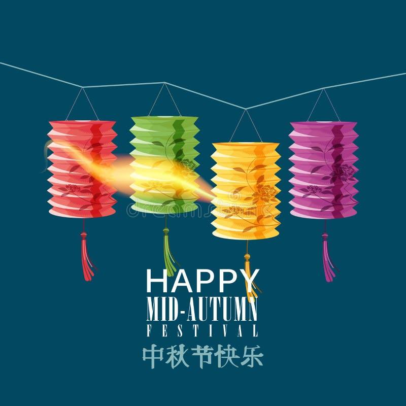 De medio vectorachtergrond van Autumn Lantern Festival met Chinese lantaarns vector illustratie