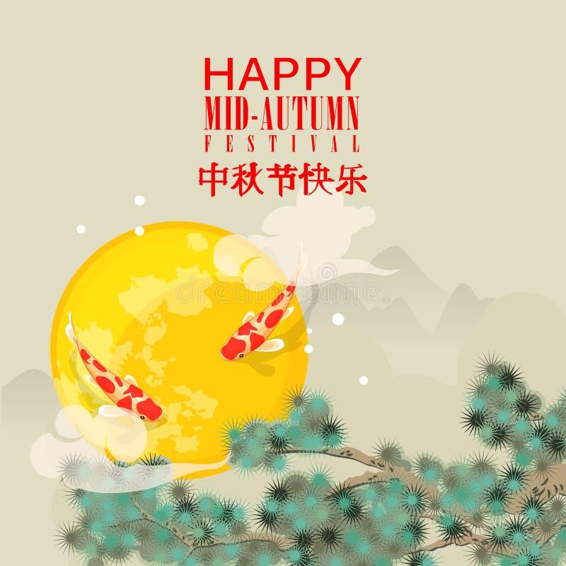 De medio vectorachtergrond van Autumn Lantern Festival met gouden karpers vector illustratie