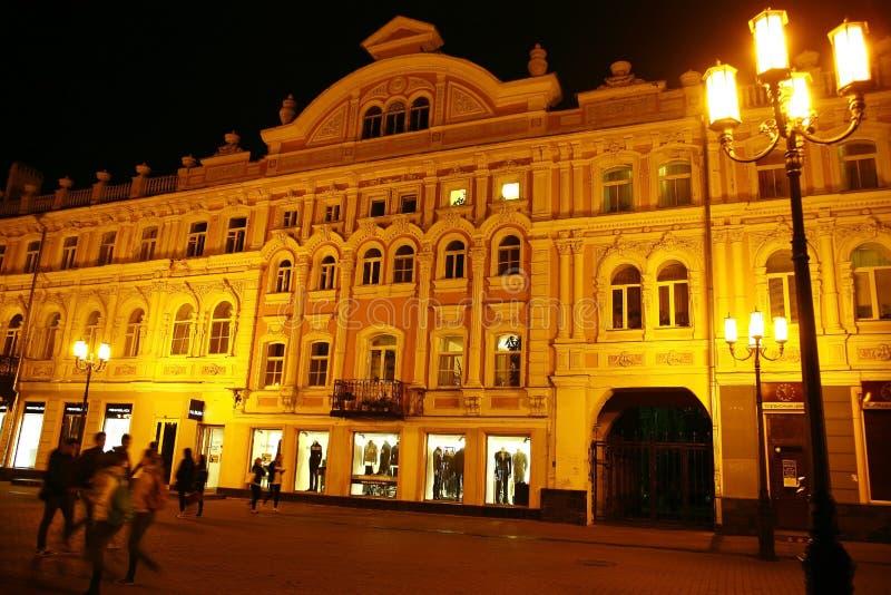 De mening Bolshaya Pokrovskaya van de avondherfst royalty-vrije stock foto