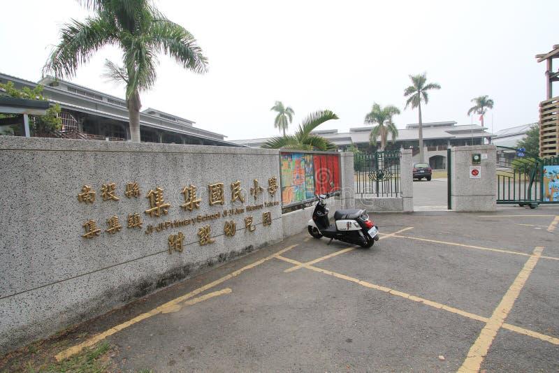 De mening van de Jijistraat in Taiwan royalty-vrije stock afbeelding