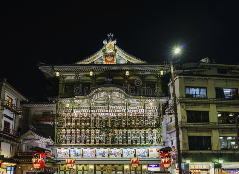 De mening van de nachtstraat van Gion, Shijo Dori royalty-vrije stock fotografie