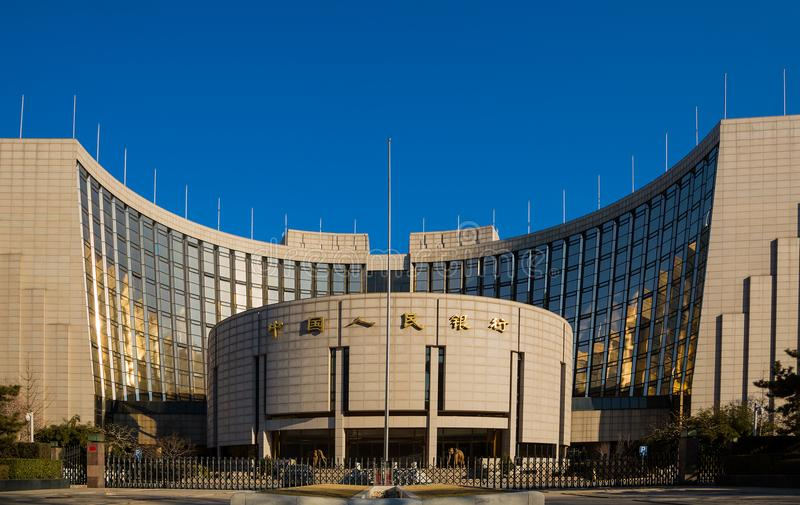 De mensen` s bank van China stock afbeelding