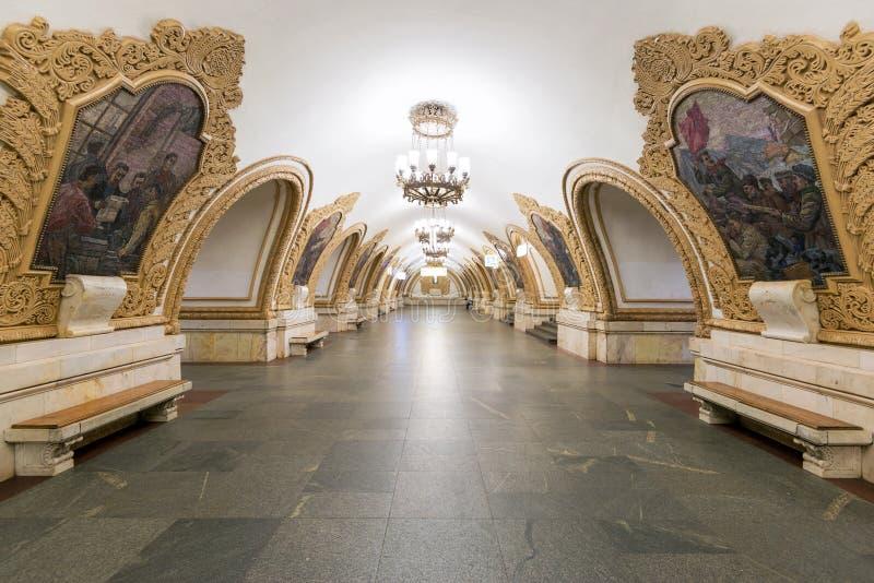 De metro post Kievskaya in Moskou, Rusland royalty-vrije stock foto's