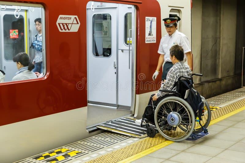 De Metro van Kyoto stock afbeeldingen