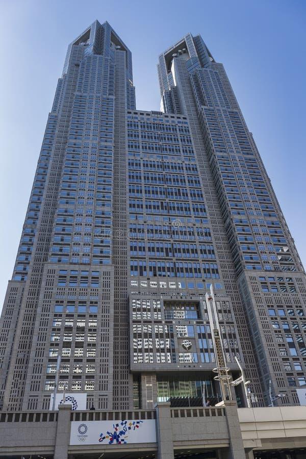De Metropolitaanse de Overheidsbouw van Tokyo stock fotografie